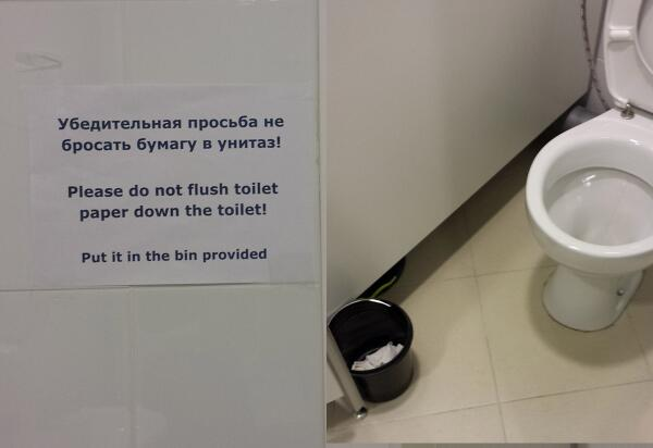 Sochi…We Have a Problem(s)