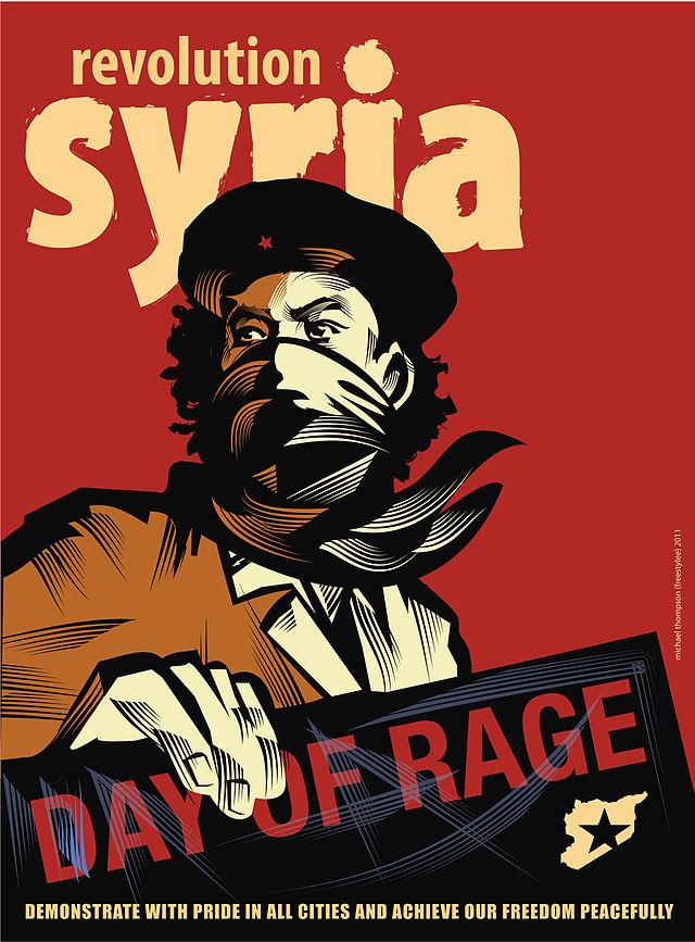 Poster published 23 March 2011 on social networking websites urging Syrians to demonstrate.