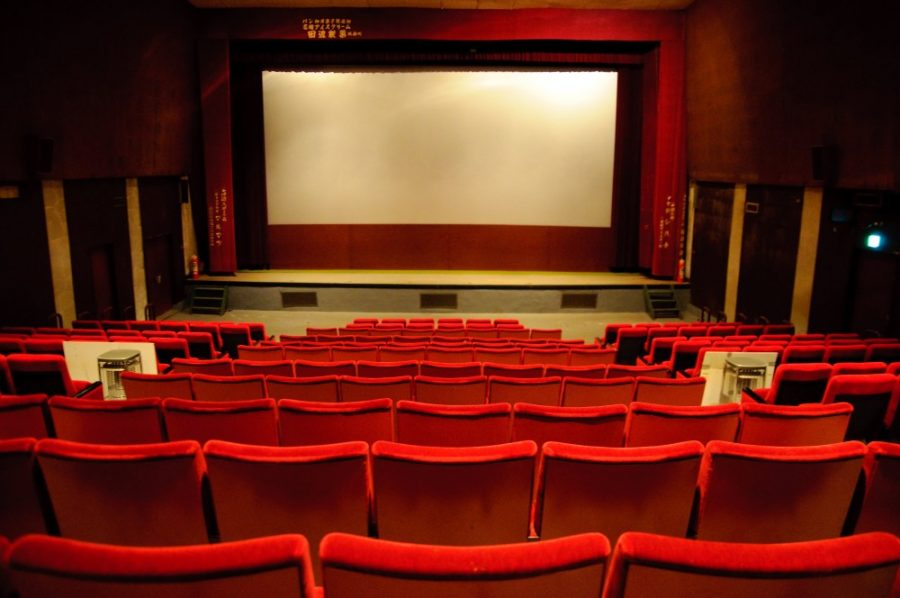 Photo of movie theater