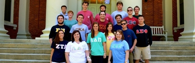 Around 45 percent of students at PC are affiliated with Greek Life.