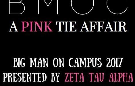 2018 Big Man on Campus is a big hit